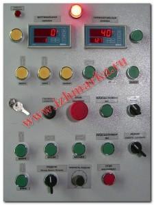 Электронная линейка RULER EL-2М